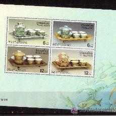 Sellos: TAILANDIA HB 139*** - AÑO 2000 - SEMANA MUNDIAL DE LA CARTA - ARTESANIA - PORCELANAS. Lote 24670144