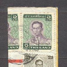 Sellos: TAILANDIA, 2 SELLOS USADOS. Lote 20916218