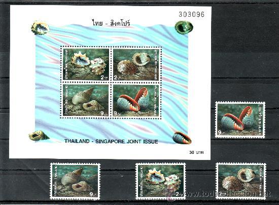 TAILANDIA 1761/4, HB 102 SIN CHARNELA, FAUNA MARINA, MARISCO, (Sellos - Extranjero - Asia - Tailandia)