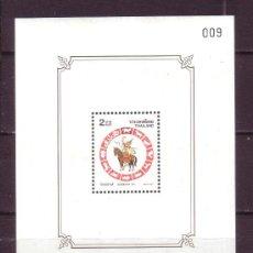 Sellos: TAILANDIA HB 155*** - AÑO 2002 - AÑO NUEVO - AÑO DEL CABALLO . Lote 28335931