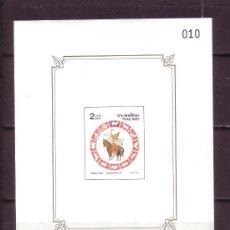 Sellos: TAILANDIA HB 155A*** SIN DENTAR - AÑO 2002 - AÑO NUEVO - AÑO DEL CABALLO . Lote 28335933