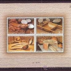 Sellos: TAILANDIA HB 166*** - AÑO 2002 - SEMANA INTERNACIONAL DE LA CARTA - ARTESANIA. Lote 28354054