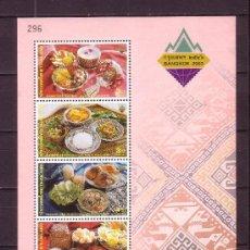 Sellos: TAILANDIA HB 163** - AÑO 2002 - GASTRONOMIA - PLATOS TIPICOS. Lote 195437042