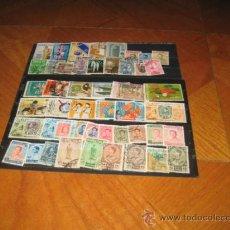 Sellos: TAILANDIA. 47 SELLOS DIFERENTES ANTIGUOS. Lote 36047464