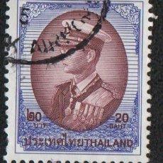 Sellos: SELLO TAILANDIA-THAILAND ( USADO ). Lote 39475098