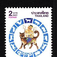 Sellos: TAILANDIA 1565** - AÑO 1994 - AÑO NUEVO - AÑO DEL PERRO . Lote 40735628