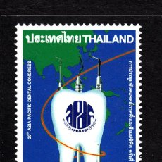 Sellos: TAILANDIA 1778** - AÑO 1998 - CONGRESO DENTAL ASIA - PACIFICO. Lote 148589582