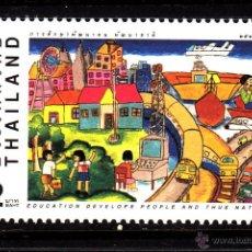 Sellos: TAILANDIA 1803** - AÑO 1998 - LA EDUCACION, DESARROLLO DEL PUEBLO. Lote 210797725