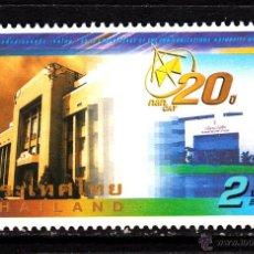 Sellos: TAILANDIA 1699** - AÑO 1997 - 20º ANIVERSARIO DE COMUNICACIONES TAILANDESAS. Lote 42235386