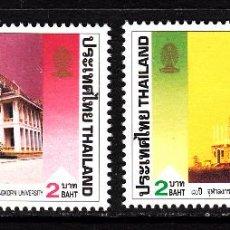 Sellos: TAILANDIA 1707/08** - AÑO 1997 - 80º ANIVERSARIO DE LA UNIVERSIDAD CHULALONGKORN. Lote 42235450