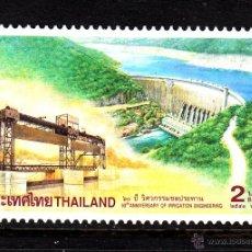 Sellos: TAILANDIA 1805** - AÑO 1998 - 60º ANIVERSARIO DE INGENIERIA EN IRRIGACION. Lote 148589292