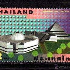Sellos: TAILANDIA 1766** - AÑO 1997 - CONSERVACION DE LA ENERGIA. Lote 42280921