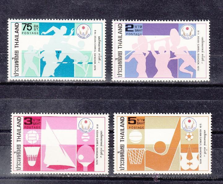 TAILANDIA 867/70 SIN CHARNELA, DEPORTE, 8º JUEGOS ASIATICOS, (Sellos - Extranjero - Asia - Tailandia)