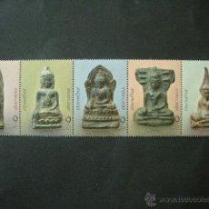 Sellos: TAILANDIA 2005 IVERT 2244/8 *** BUDISMO - AMULETOS BUDISTAS DE METAL ANTIGUOS DE 500 A 800 AÑOS . Lote 42994679