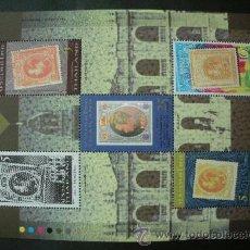 Sellos: TAILANDIA 2008 IVERT 2514/8 *** 125º ANIVERSARIO DEL SELLO TAILANDES . Lote 42994726