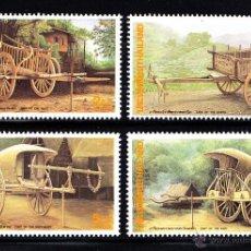 Sellos: TAILANDIA 1468/71** - AÑO 1992 - PATRIMONIO CULTURAL - CARROS. Lote 45825910