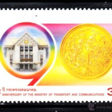 Sellos: TAILANDIA 2003** - AÑO 2002 - 90º ANIVERSARIO DEL MINISTERIO DE TRANSPORTES Y COMUNICACIONES. Lote 45826208