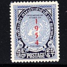 Sellos: TAILANDIA 284** - AÑO 1954 - DIA DE NACIONES UNIDAS. Lote 45875127