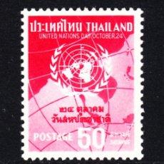 Sellos: TAILANDIA 375** - AÑO 1962 - DIA DE NACIONES UNIDAS. Lote 45875166