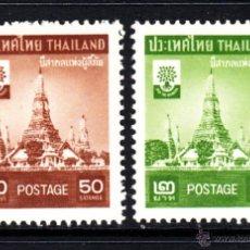 Sellos: TAILANDIA 323/24** - AÑO 1960 - AÑO MUNDIAL DEL REFUGIADO - PAGODA WAT ARUN. Lote 45875185