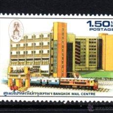 Sellos: TAILANDIA 1092** - AÑO 1985 - NUEVO CENTRO POSTAL DE BANGKOK - TRENES. Lote 45875208