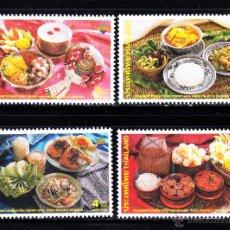 Sellos: TAILANDIA 1998/2001** - AÑO 2002 - GASTRONOMIA . Lote 45875286