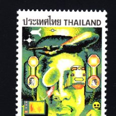 Sellos: TAILANDIA 940** - AÑO 1981 - DIA DE LA INFANCIA - PINTURA - OBRA DE VECH MAICHUN. Lote 46086994