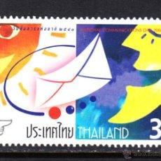 Sellos: TAILANDIA 1929** - AÑO 2000 - DÍA NACIONAL DE LA COMUNICACIÓN. Lote 46087079