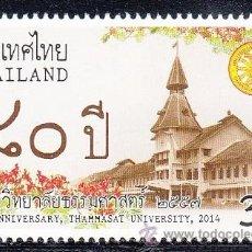 Sellos: TAILANDIA 2014 80 ANIVERSARIO DE LA UNIVERSIDAD DE THAMMASAT. Lote 46394302