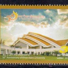 Sellos: TAILANDIA 2014 80 ANIVERSARIO DE LA UNIVERSIDAD DE KHON KAEN. Lote 46394317