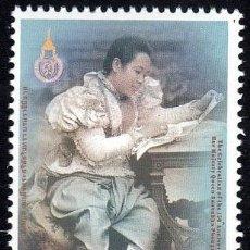 Sellos: TAILANDIA 2014. ANIVERSARIO DEL NACIMIENTO DE LA REINA SAOVABHA PHONGSRI. Lote 46439739