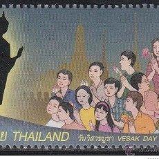 Sellos: TAILANDIA 2014 DEIDADES TAILANDESAS.. Lote 46439766