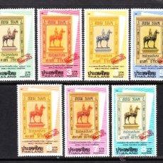 Sellos: TAILANDIA 1410/16** - AÑO 1991 - BANGKOK 93 EXPOSICION FILATELICA INTERNACIONAL. Lote 47155260