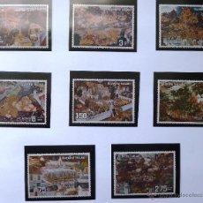 Sellos: SELLOS TAILANDIA 1973. NUEVOS. PINTURAS.. Lote 47159582