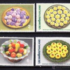 Sellos: TAILANDIA 1354/57** - AÑO 1990 - SEMANA INTERNACIONAL DE LA CARTA - CESTAS DE FLORES Y FRUTOS. Lote 47294799