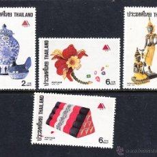Sellos: TAILANDIA 1297/300** - AÑO 1989 - 88 - 89 AÑOS DE ARTE Y ARTESANIATAILANDESA. Lote 47354639
