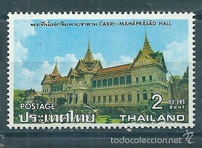TAILANDIA Nº 824 (MICHEL). AÑO 1976. (Sellos - Extranjero - Asia - Tailandia)
