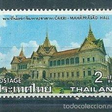 Sellos: TAILANDIA Nº 824 (MICHEL). AÑO 1976.. Lote 58135658