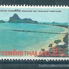Sellos: TAILANDIA Nº 778 (MICHEL). AÑO 1975.. Lote 58136421