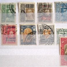 Sellos: 15 SELLOS SIAM (ACTUAL TAHILANDIA). Lote 58509275