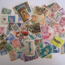Sellos: 84 SELLOS USADOS TAILANDIA. Lote 58724898