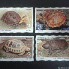 Sellos: SELLOS DE TAILANDIA. YVERT 2096/9. SERIE COMPLETA NUEVA SIN CHARNELA. FAUNA. REPTILES. TORTUGAS.. Lote 150041692