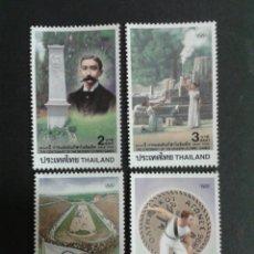 Sellos: SELLOS DE TAILANDIA. DEPORTES. YVERT 1690/3. SERIE COMPLETA NUEVA SIN CHARNELA.. Lote 63452244
