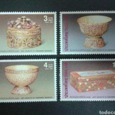 Sellos: SELLOS DE TAILANDIA. ARTESANÍA. YVERT 1993/6. SERIE COMPLETA NUEVA SIN CHARNELA.. Lote 63453170