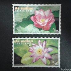 Sellos: SELLOS DE TAILANDIA. FLORA. YVERT 2024/5. SERIE COMPLETA NUEVA SIN CHARNELA.. Lote 63454403