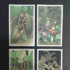 Sellos: SELLOS DE TAILANDIA. FLORA. YVERT 1972/5. SERIE COMPLETA NUEVA SIN CHARNELA.. Lote 63454723
