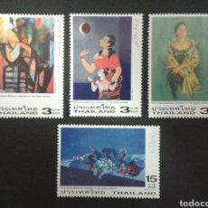 Sellos: SELLOS DE TAILANDIA. YVERT 2038/41. SERIE COMPLETA NUEVA SIN CHARNELA. PINTURAS . Lote 63455119