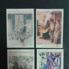 Sellos: SELLOS DE TAILANDIA. YVERT 2091/4. SERIE COMPLETA NUEVA SIN CHARNELA.. Lote 63455224