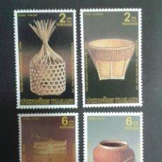 Francobolli: SELLOS DE TAILANDIA. YVERT 1147/50 SERIE COMPLETA NUEVA SIN CHARNELA. ARTESANÍA.. Lote 63689811