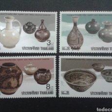 Francobolli: SELLOS DE TAILANDIA. YVERT 1524/7. SERIE COMPLETA NUEVA SIN CHARNELA. ARTESANÍA. . Lote 63702561